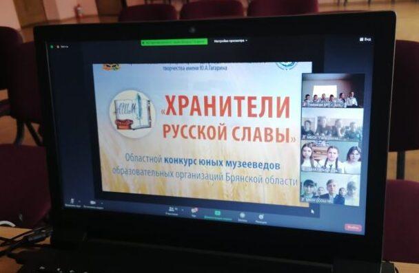 Финал  конкурса «Хранители русской славы»