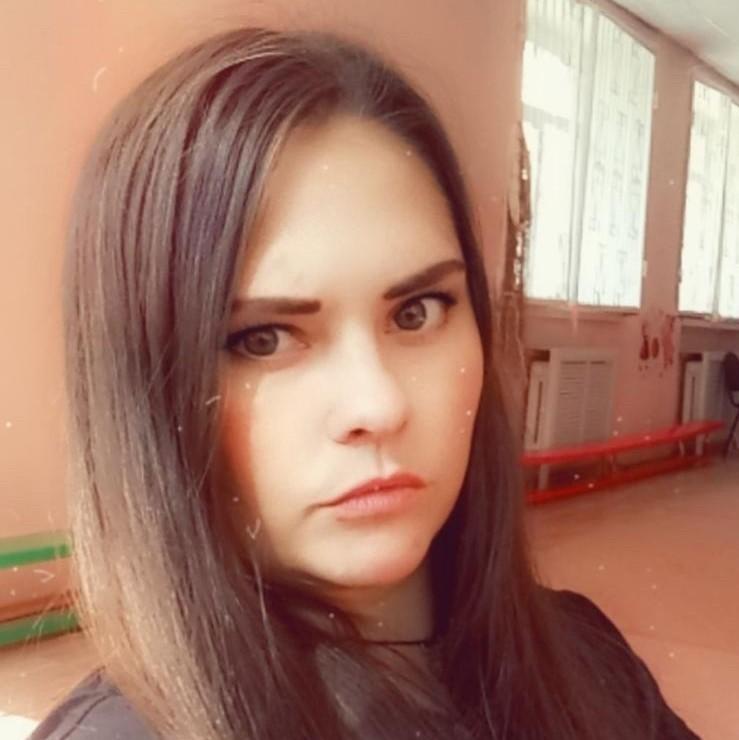 Наталья Валерьевна Савочкина