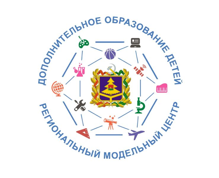 Новости РМЦ