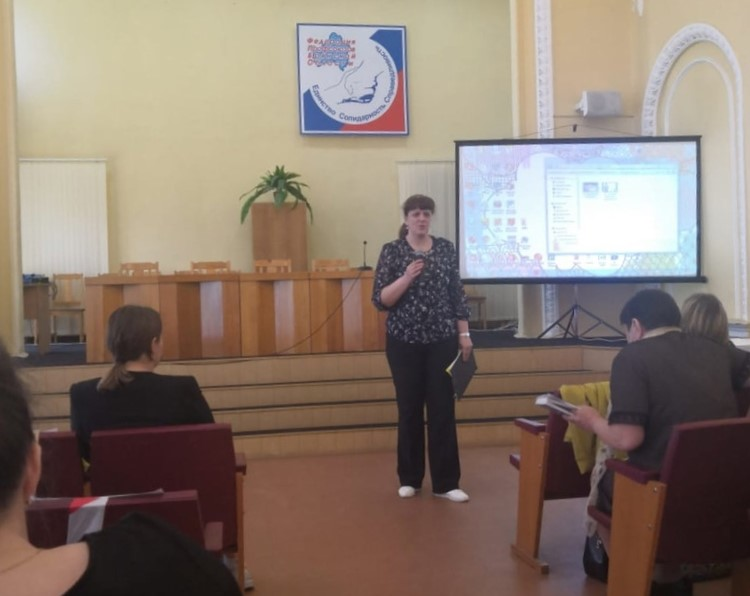 Конференция РДШ