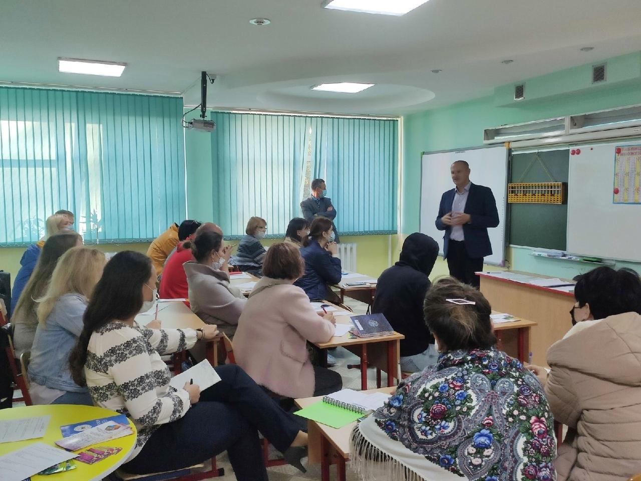 родительское собрание в объединении «Занимательный английский»